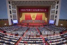 Hội nghị lần thứ tư Ban Chấp hành Trung ương khóa 19 Đảng Cộng sản Trung Quốc: Tham vọng và hiện thực