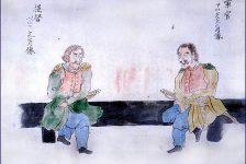 Hoa Kỳ và Đại Nam trong thập kỷ 1850: Các quan điểm của Bộ trưởng Ngoại giao Daniel Webster và Đề đốc Perry