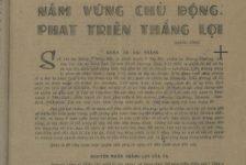 Mặt trận Dân tộc Giải phóng Miền Nam Việt Nam đã vận dụng báo chí cách mạng như thế nào?