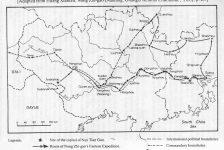 Người Choang, các dân tộc ít người vùng biên giới Việt-Hoa trong triều đại nhà Tống
