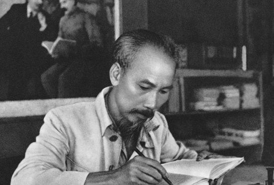 Phương pháp cách mạng Hồ Chí Minh